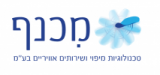 Michnaf_logo_Hebrew_web
